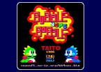 Bubble Bobble 4 CPC screenshot 0