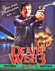 Death Wish 3 boxcover 0