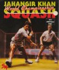 Jahangir Khan World Championship Squash box cover