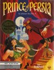 Prince of Persia box cover