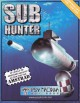 Sub Hunter box cover