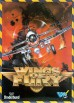 Wings of Fury box cover